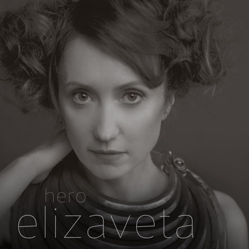 Herosingle cover